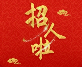 """2021年衡阳国家高新区就业援助月暨""""春"""