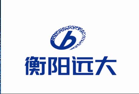 衡阳远大建筑有限公司