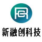 湖南新融创科技有限公司